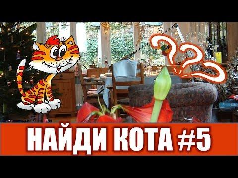 Ответы к игре Искатель слов в Одноклассниках и Вконтакте