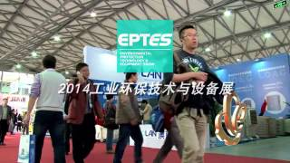 中国国际工业博览会(China International Industry Fair)