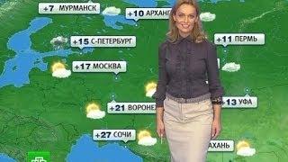 """Екатерина Решетилова - """"Прогноз погоды"""" (25.09.12)"""