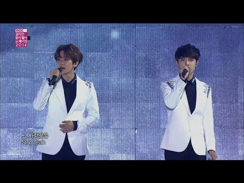 【TVPP】EXO - Moonlight, 엑소 - 월광 @ Korean Music Wave in Beijing Live