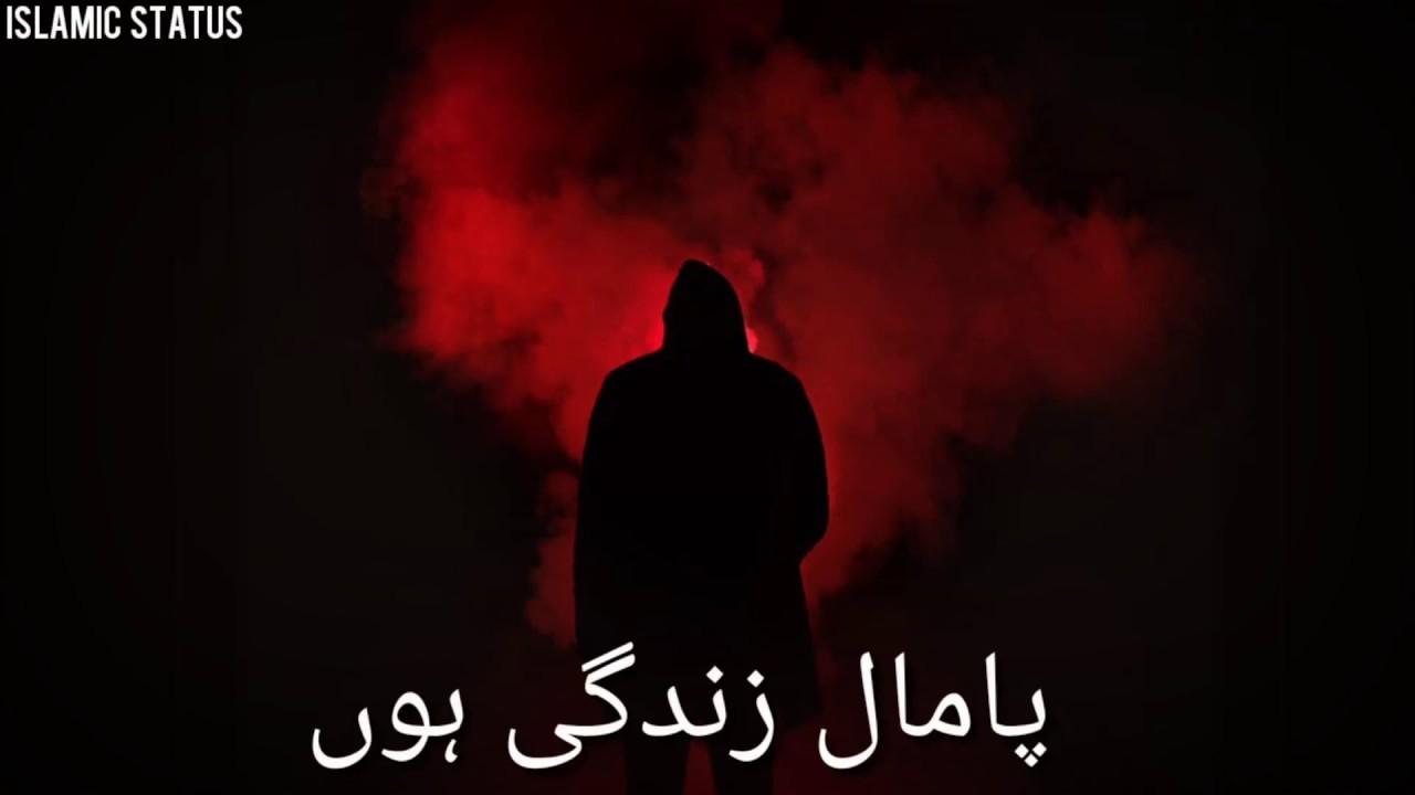 Jumma Mubarak ll Naat Status ll Islamic Status