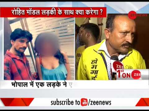 Madhya Pradesh: Man from Bhopal took a model hostage inside a flat, threatens to kill her