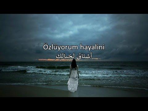 أغنية تركية مؤثرة مترجمة - Muhabbet feat. Funda Demirezen - Sensiz - Arabic Lyrics