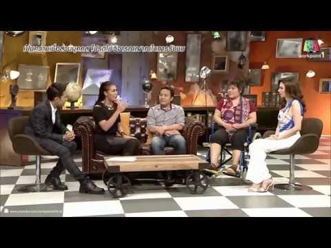 Weeknight Show คุยเปิดกรรมกับเจน ญาณทิพย์ - เทป 5 (28 ตุลาคม 2557)