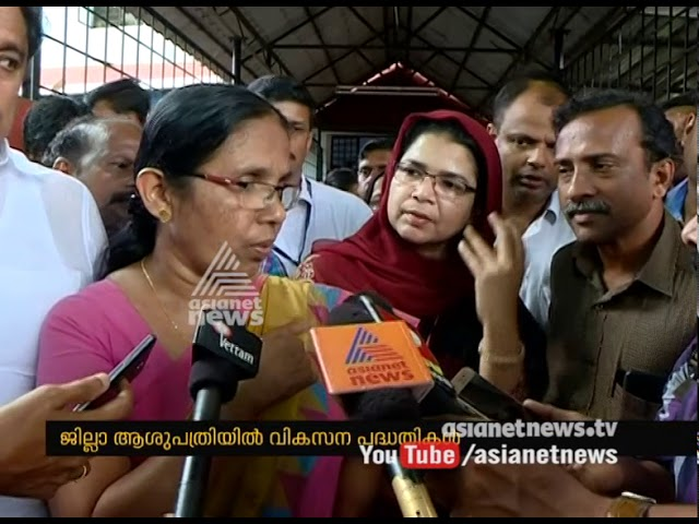 Development plans for Tirur district hospital