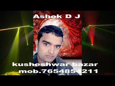 Bhauji Ho Tohara Jawani Ke Garmi Kueya Ke Dj Ashok Bhojpuri Song 2019