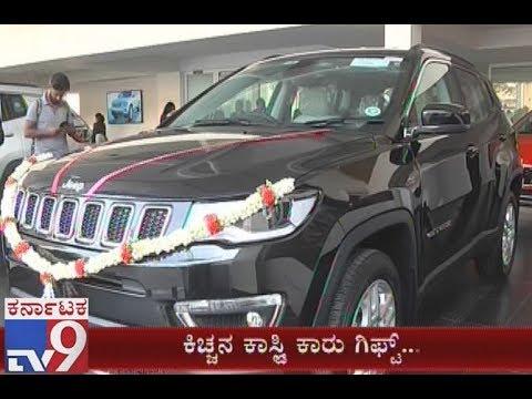 Sudeep Gift Brand New SUV to His Sister's Daughter Shreya