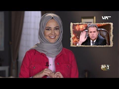 عودة اللاجئين   الحلقة 24   نور خانم
