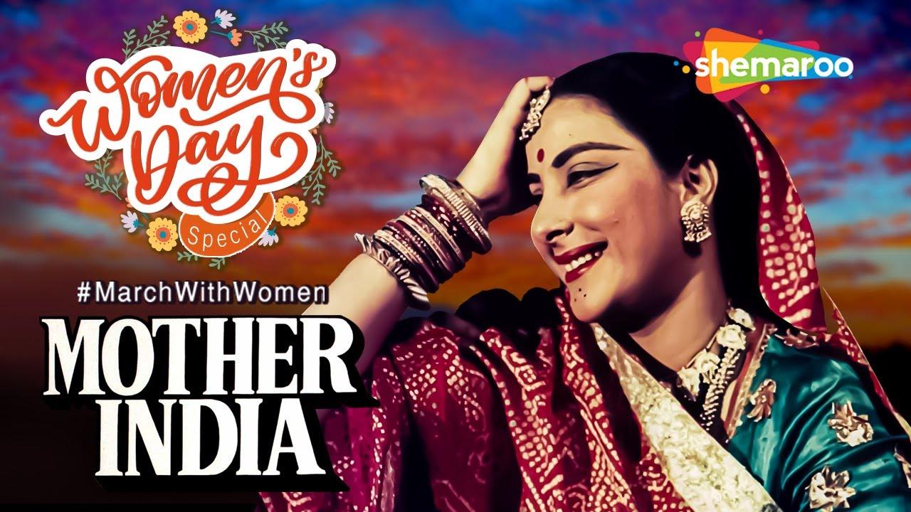 Mother India Full HD Movie - Nargis - Sunil Dutt - Raaj Kumar - Rajendra  Kumar - Hindi Movie - YouTube