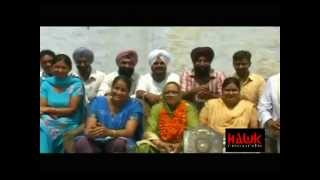 COMEDY MOVIE || Bibbo Bhua Sudhar Gayi { Fufad Bigarh Gaya}( Punjabi Film) Part - 1,2,3,4,5,6 2014
