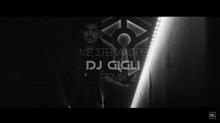 Stan - Με Στεναχωρεί (dj Gigli Remix)