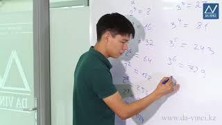 7 класс, 12 урок, Таблица основных степеней