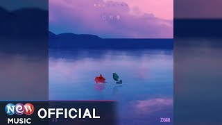 Mirage (Blooming) / ZOIN Video