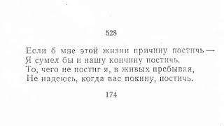Хайям Омар 1986 Библиотека поэта  Часть 8