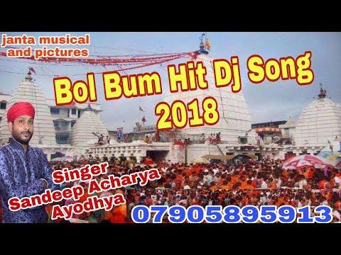 #Bol Bum2018 #Hit #Song Sandeep Acharya Ayodhya