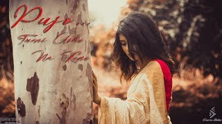 This is a romantic song about the love that is in the air during Du...