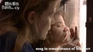 【聽我,看我,告訴我】片尾曲猶太傳統歌曲--- <Jewish Traditional Song in Remembrance of Schubert>