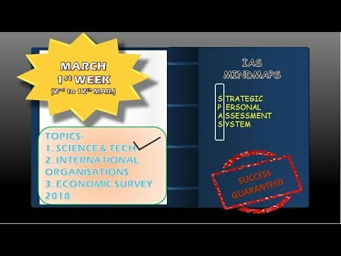 MISSION UPSC 2018-3rd MONTH-WEEKLY TARGET(2 MAR-12 MAR  2018)-SCIENCE&TECHNOLOGY BY IAS MINDMAPS