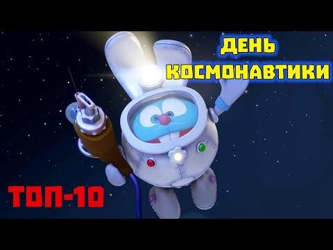 ТОП-10 серий ко