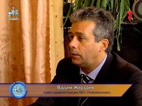 2 Встреча главы администрации с жителями поселка Коммунаров
