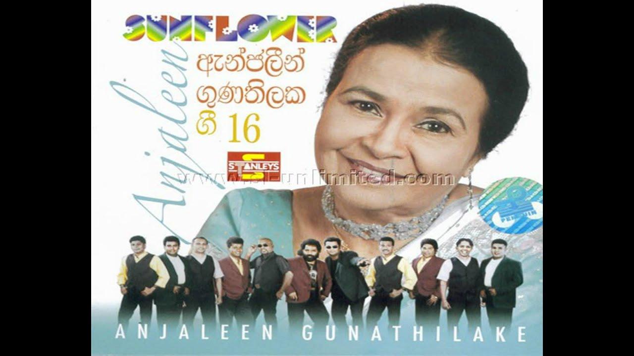Mata asai hinahenna. Song by anjalin gunathilaka youtube.