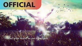 Video We All Fall Down - 恭碩良 Jun Kung|Official Lyric Video download MP3, 3GP, MP4, WEBM, AVI, FLV Maret 2018