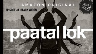 paatal lok s1 ep8 black widow | tamildubbed | explained in tamil | filmy boy tamil | தமிழ் விளக்கம்