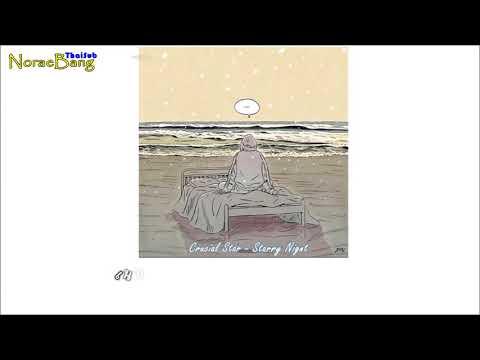 Download lagu terbaik [Karaoke Thaisub] 내버려둬 (Starry Night) - Crucial Star Mp3 online