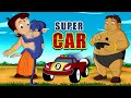 Chhota Bheem - The Super Car | खिलौना की दुनिया | Funny Kidss | Fun Cartoon for Kids