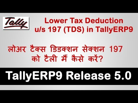Lower Deduction Section 197 | TallyERP 9 | Release 5 | Hindi