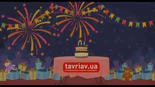 видео Интернет-магазин продуктов «Таврия В