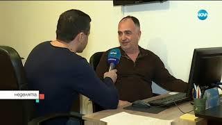 Разследване на Васил Иванов: Скандални афери в столични болници