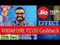 Jio Effect : ?? ?????? ?2100 Cashback + Smartphone | Latest VODAFONE & iTel Offer