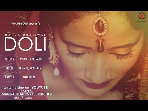latest punjabi songs || DOLI || Song HD Video || Shampy Art