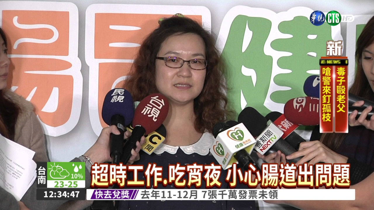 大腸瘜肉恐變癌 5大行業注意! - YouTube