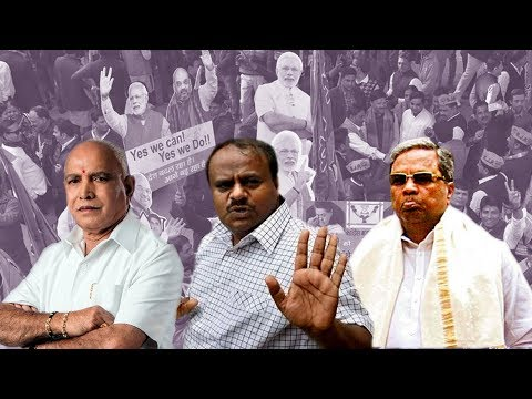 Karnataka: BJP Is Single Largest Party, JD(S) Emerges As Kingmaker Mp3