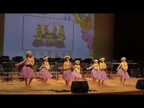 Hula Dance-Hukilau song