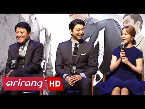 Showbiz Korea _  The Age of Shadows(밀정) _ Interview