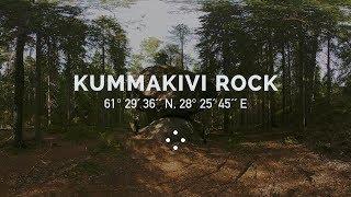 360° Kummakivi Rock I100Moods From Finland thumbnail
