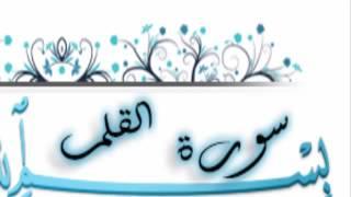 قبل المذاكرة ايات قرآنية  تفتح خلايا المخ وتزيد من التركيز وسهولة الفهم والحفظ