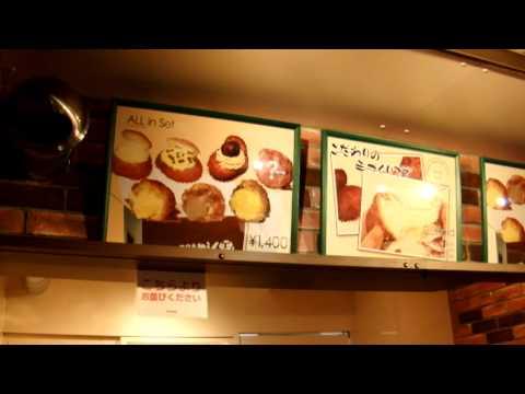心斎橋のお土産シュークリーム・ほっぷしゅうくりーむ