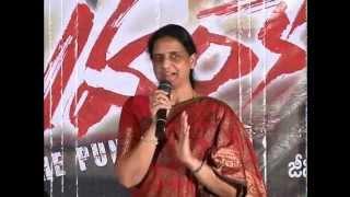 Mahankali Movie Press Meet