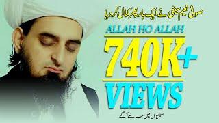ALLAH HOO ALLAH HOO By SUFI NAEEM SAIFI (SAIFITUBE.COM.PK)