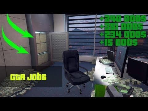 GTA 5 Online Chaos l Lobby Jobs l Livestream l MIT Abonnenten l Deutsch l Road to 800 l PS4