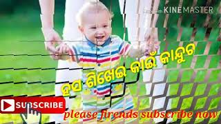 Odia sad Song ~new whats app status/mo bapa mo maa||  ମୋ ବାପା ମୋ ମା