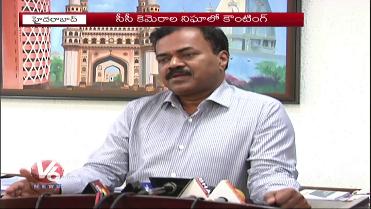hyderabad-election-officer-dhana-kishore-speaks-on-election-counting-v6-news