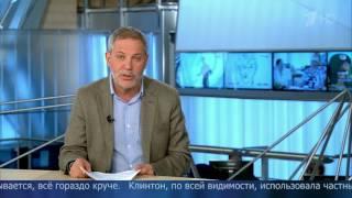 «Однако» с Михаилом Леонтьевым (02.11.2016)