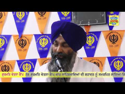 Leipzig Gurmat Camp 060115 (Media Punjab Tv)