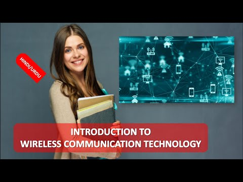 INTRODUCTION TO WIRELESS COMMUNICATION TECHNOLOGY IN HINDI