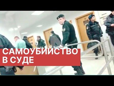Экс-начальник управления ФСИН